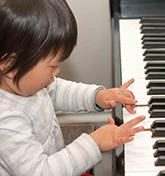 pianist - do re mi
